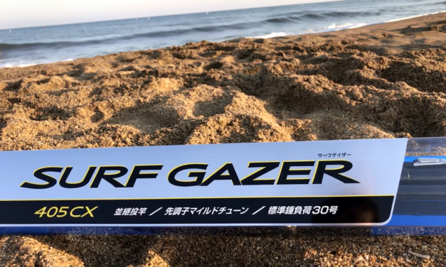 Shimano Surf Gazer
